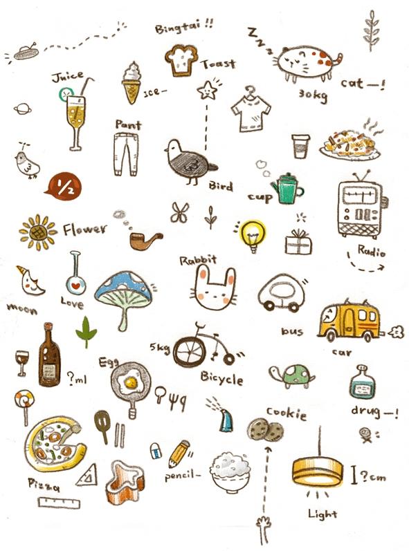doodling - sketch - bingtai | ello