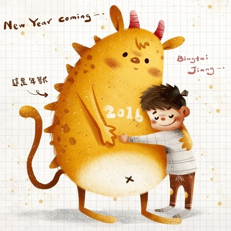 year coming - 2016, illustration - bingtai | ello