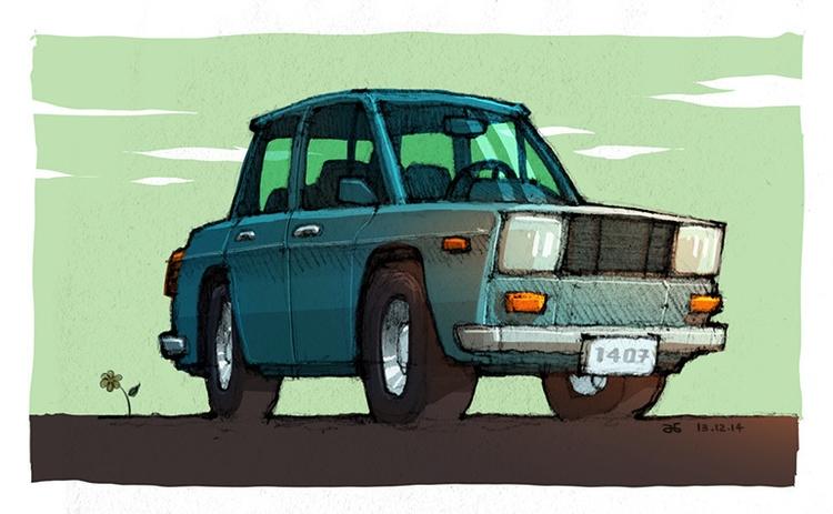 Return Lada - ahmedgamal-3942 | ello