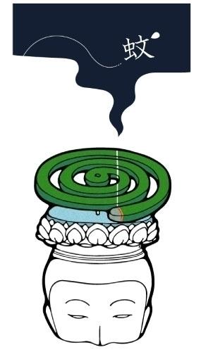 mosquito coil - characterdesign - humi-1480 | ello