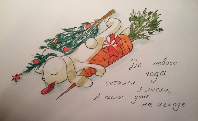 Exhausted rabbit year - illustration - litnat | ello