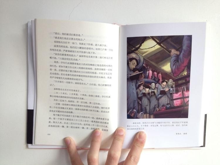 illustrations fiction - book, bravenewworld - reeozerkos | ello