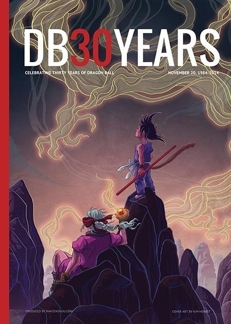 Cover 30th Anniversary Dragon B - kiwifruitbird | ello