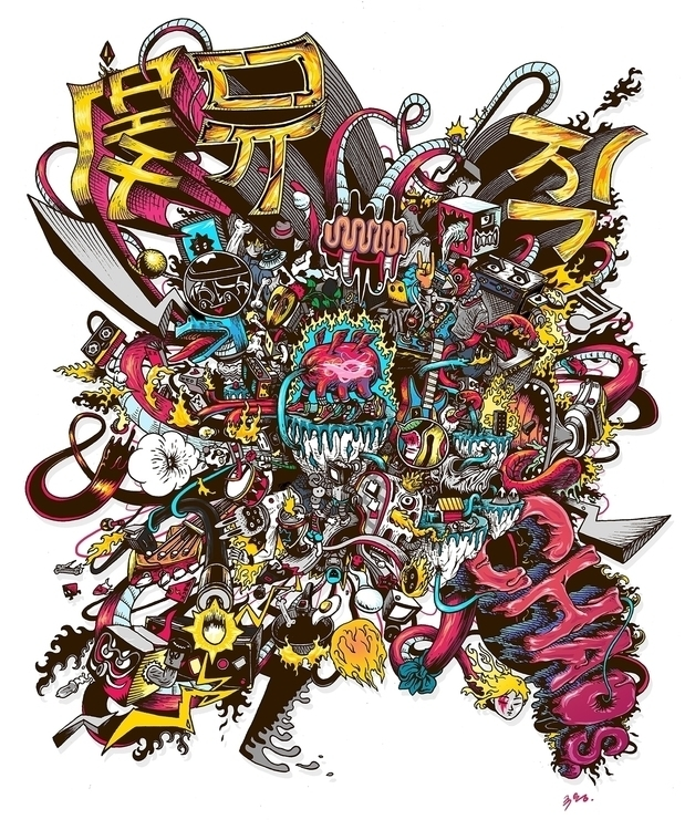 Dance, Music Chaos / 2013 pen,  - juyonglee | ello