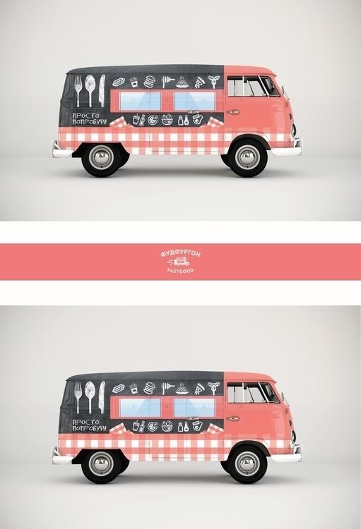 food, car, branding, advertising - yanagabova | ello