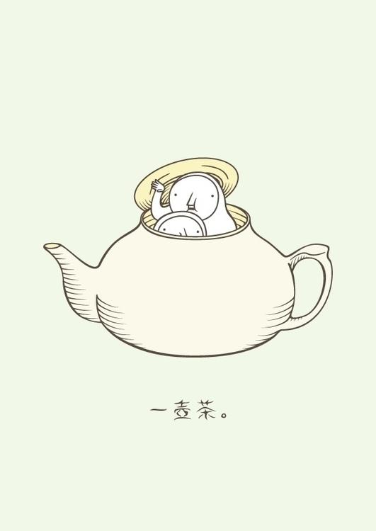 pot tea - hiding, club, teapot, dimsum - noonmoon | ello