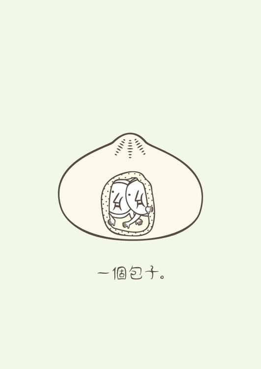 steamed bun - dimsum, food, hiding - noonmoon | ello