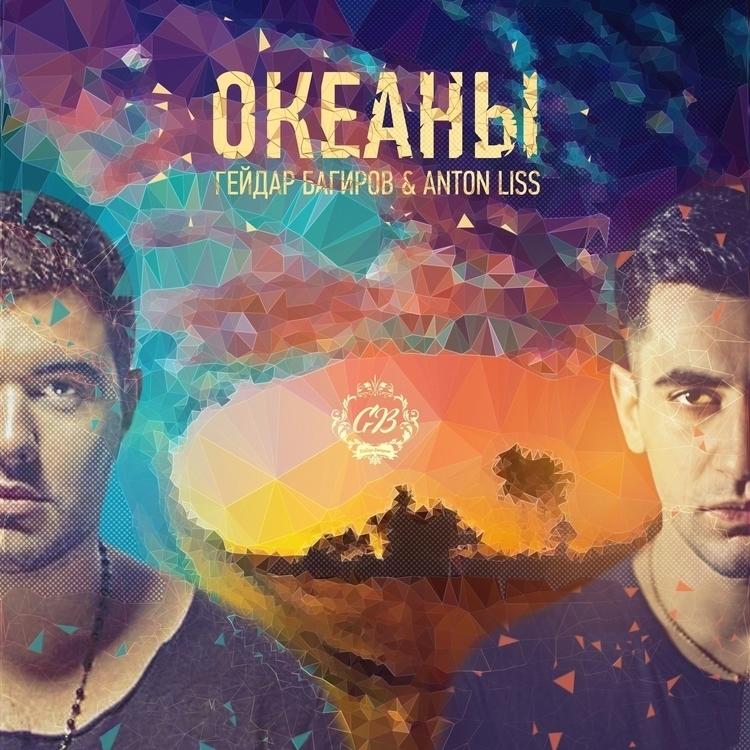 Song artwork single Oceans Gejd - keeraah   ello