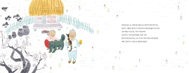 illustration, koreanfolktale - jungeun-9465 | ello