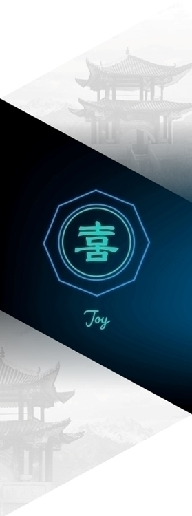 Joy | Chinese Label Symbol - #graphicdesign - anazorzonel | ello