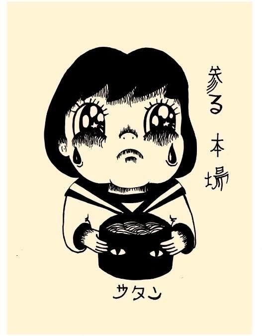 sad food manga - blackandwhite - venganza_de_samael | ello