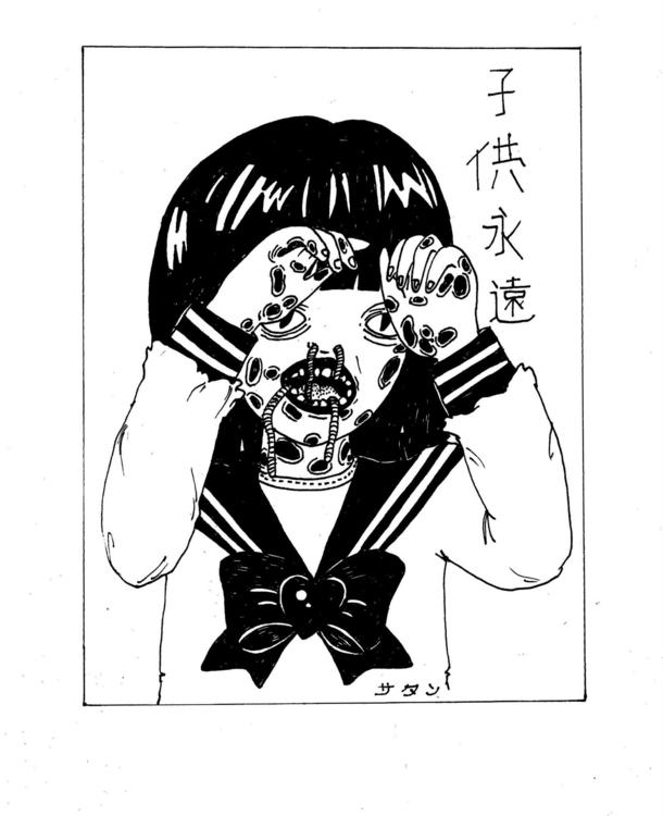 hiroshima - venganza_de_samael | ello