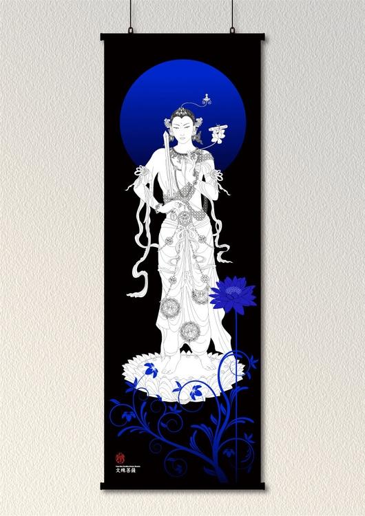 Monju Bosatsu Lord wisdom, voic - yasutaka | ello