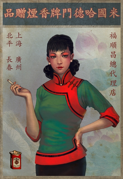 cigarette girl - fluorinespark | ello