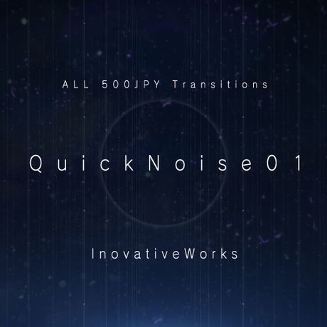 4K Transition QuickNoise01 incl - inovativeworks | ello