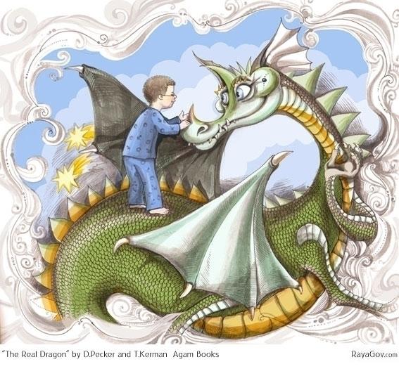 Real Dragon Agam Books - dragons - rayagov | ello