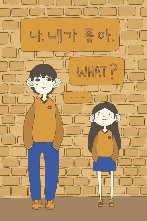 learn language - illustration, love - wjsdud9466 | ello