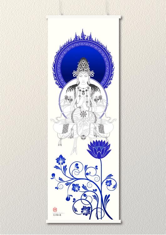 Dainichi Nyorai Buddha cosmic l - yasutaka | ello