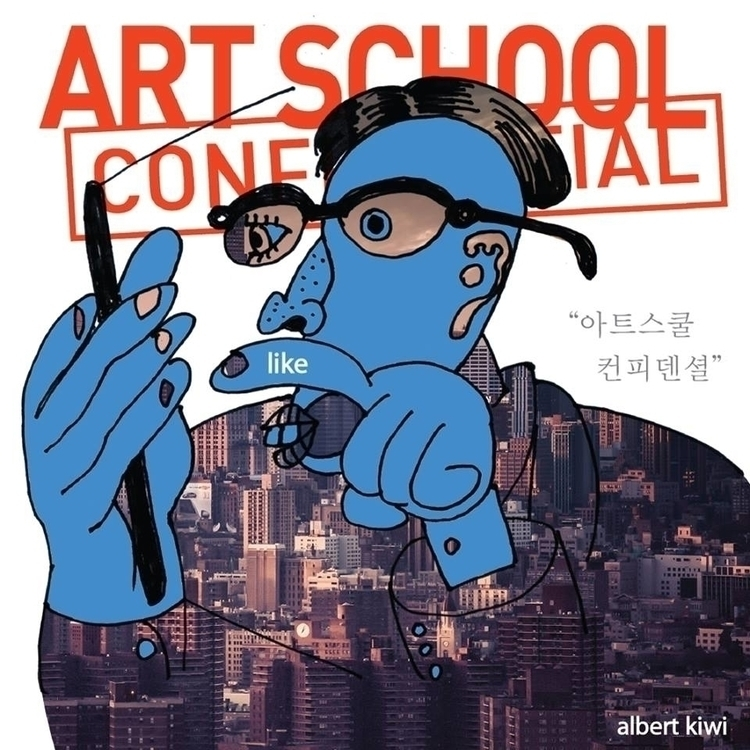 artschoolconfidential, illustration - albertkiwi | ello