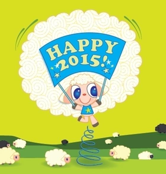 Happy Year - sheep, HappyNewYear - kvoerg | ello