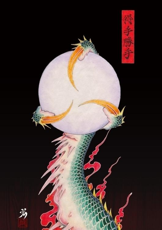 dragon hand live selfishly - fire - kota_nakatsubo | ello