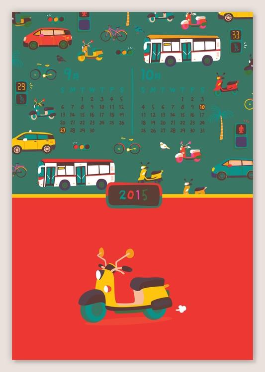 2015 Calendar - calendar, adobeillustrator - katehuang | ello