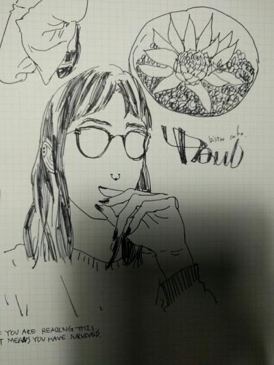 illustration, drawing, pen, doodle - mioim   ello