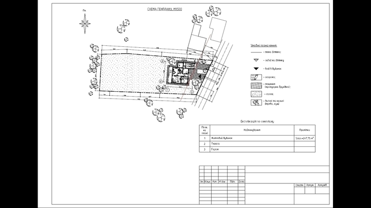 architecture, drawing, project - pangeniy   ello