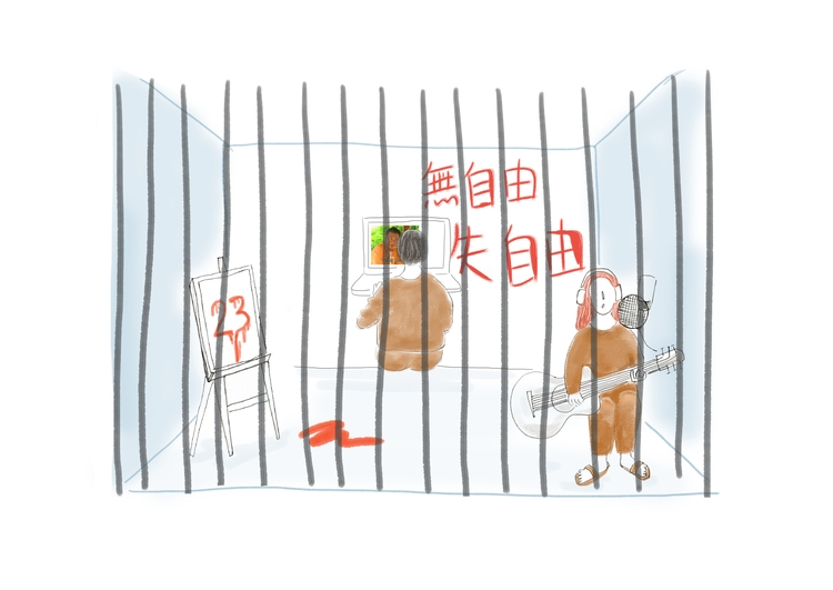Hong Kong people lose freedom - drawing - fandesai | ello