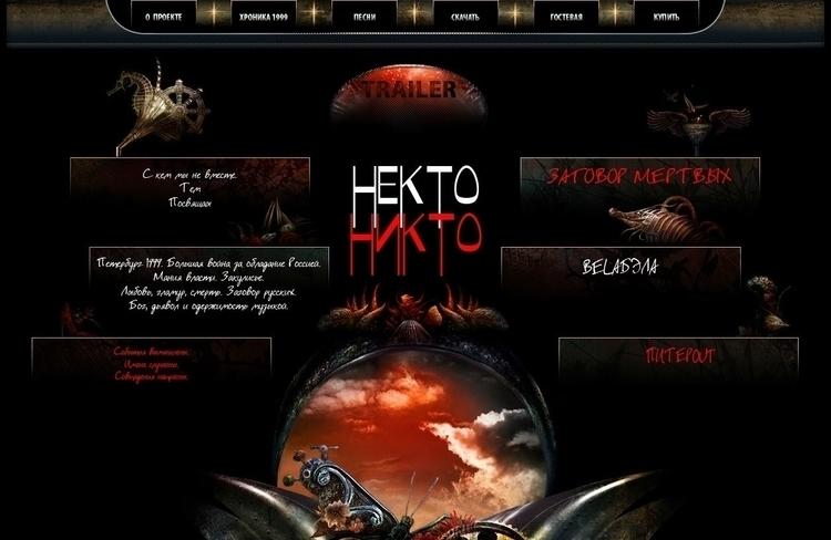flash website. Home page pages  - kseniyalvova | ello