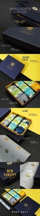 Footer Socks / Gift box set - socks - globetkf1204 | ello