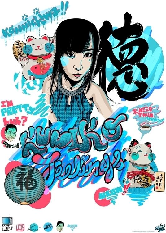 Creative Glance Illustration! g - atsukosan-3588 | ello