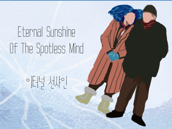 Eternal Sunshine Spotless Mind - soso-6104 | ello