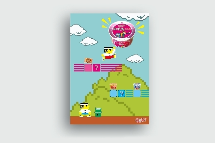 Fun cover Noodles - illustration - kekemao | ello