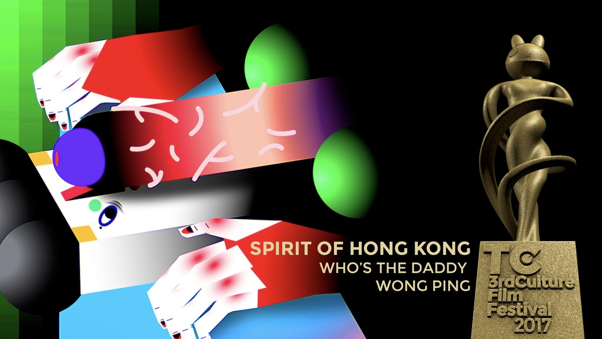latest film Daddy> won award - wongping | ello