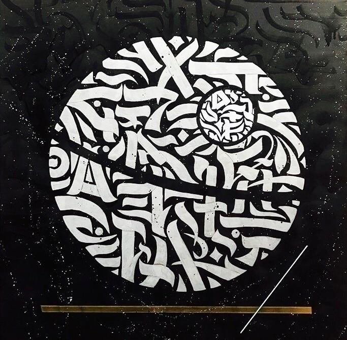 Death Star Modern Calligraphy c - darksnooopy | ello