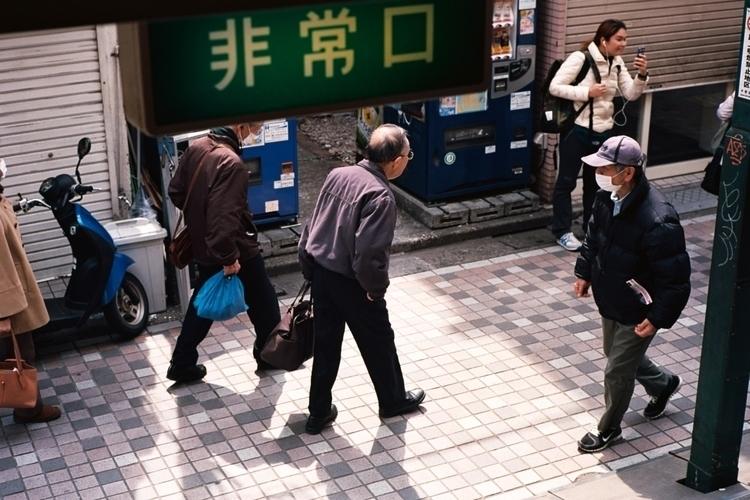similar stride, nakano, tokyo - kappuru | ello