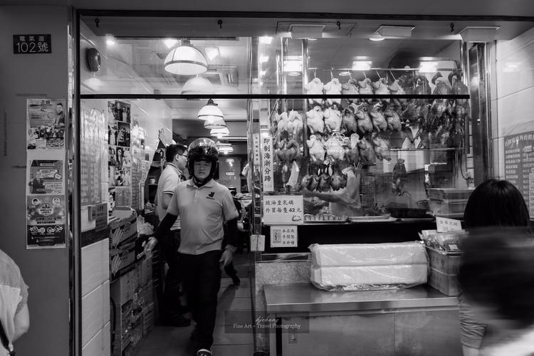 CHICKEN RICE / TIN HAU ƒ/5.6. 1 - hjchung   ello