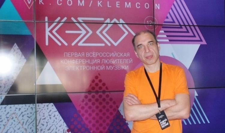 KLEMCon 2017 - Краткие итоги 29 - andreyklimkovsky | ello