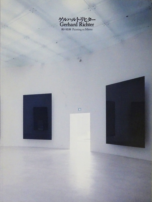 Gerhard Richter Painting Mirror - modernism_is_crap | ello