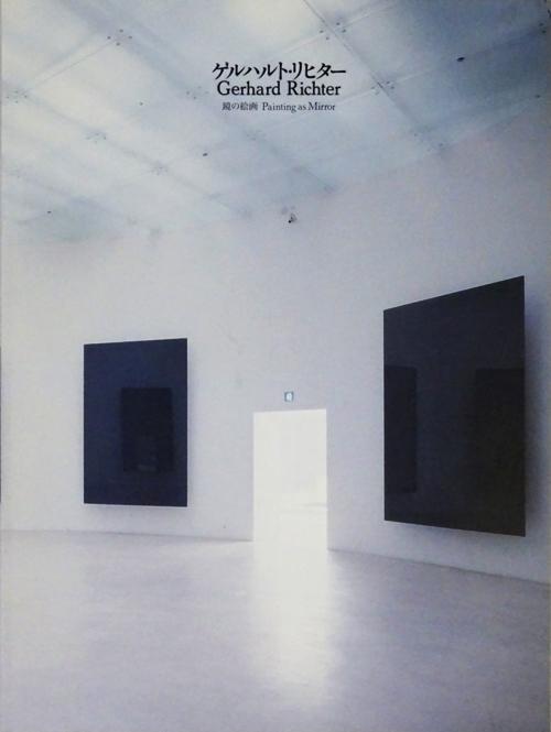 Gerhard Richter Painting Mirror - modernism_is_crap | ello