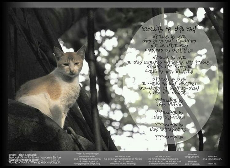 Original Tagalog poem written B - jmagnosotto   ello