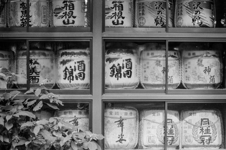 Japan, 2014 - ello, ellophotography - cintia3 | ello