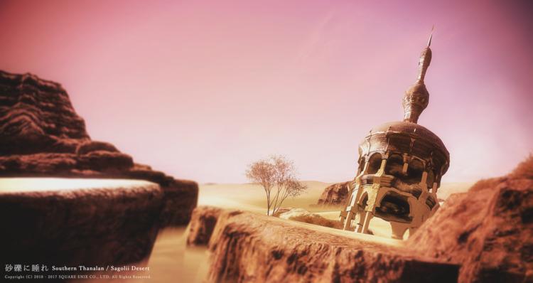 砂礫に睡れ 南ザナラーン - サゴリー砂漠 より - FF14 - flcvs | ello