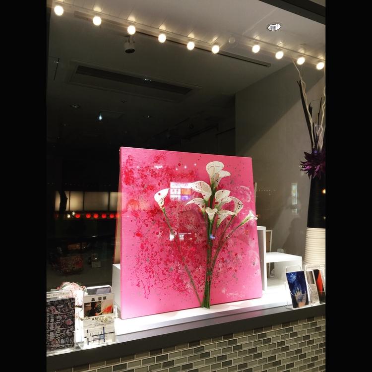 love」 72.7×72.7cm acrylic,nail  - shuntodoroki | ello