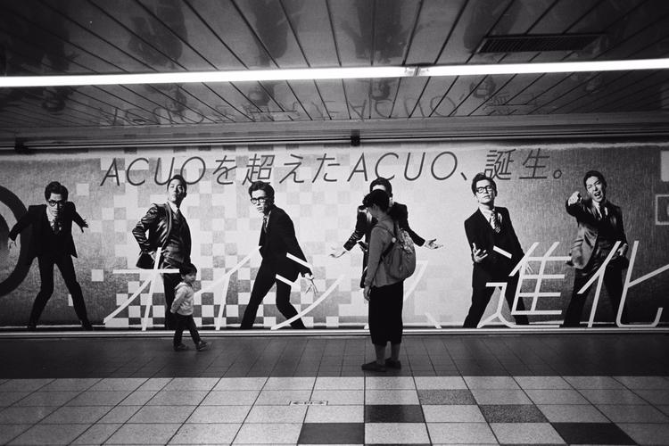 metro connector, tokyo - kappuru   ello