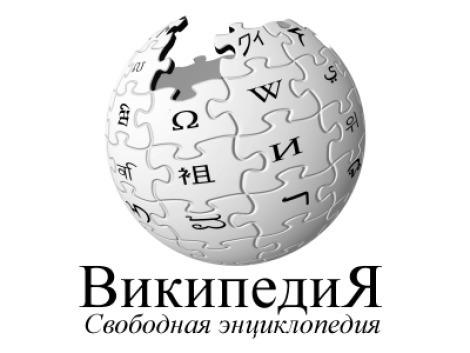 Links Wikipedia - goodlink | ello