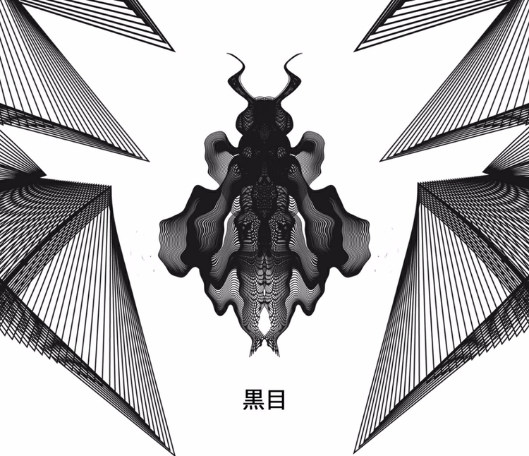 art, japan, blendtool, illustration - nielsmaillart | ello