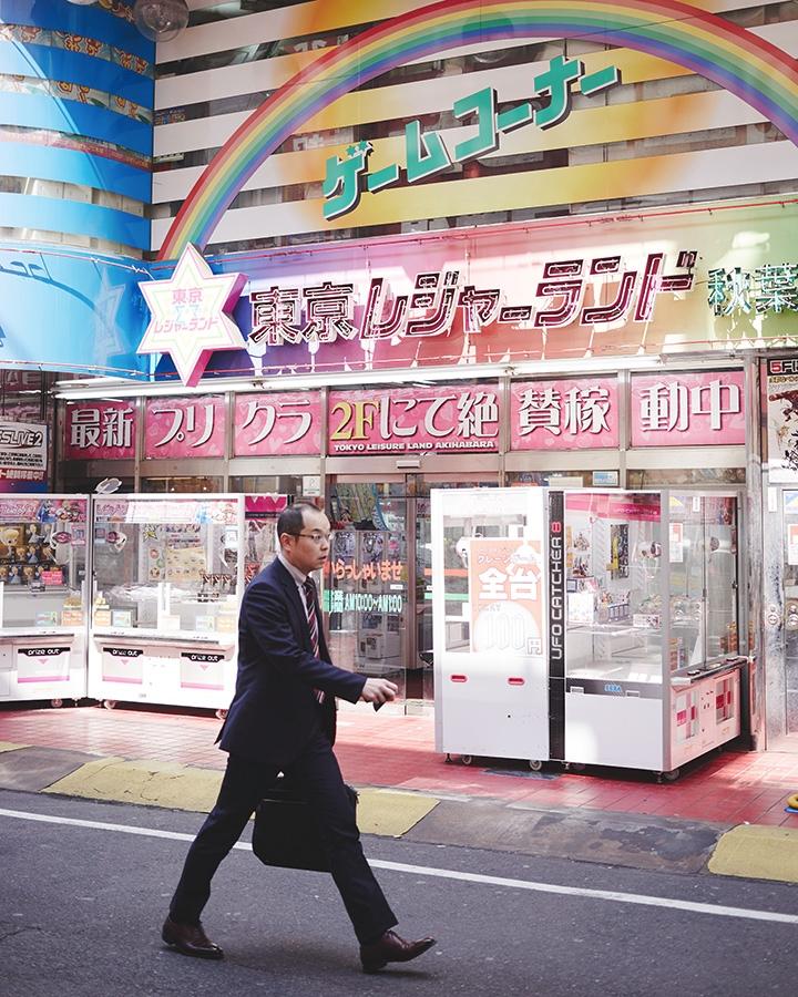 man walks arcade Akihabara, Tok - katielovecraft | ello