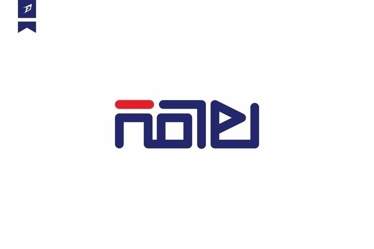 Fila logo malayalam - fila, language - fahadpgd   ello